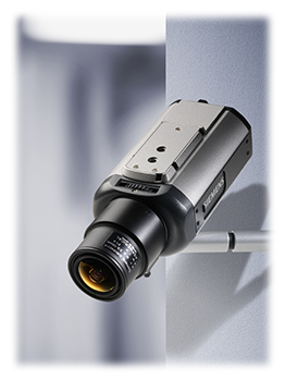 Northbrook CCTV, Northbrook Surveillance, Northbrook Intercom System, Northbrook Security Cameras
