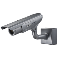 Chicago Residential CCTV, Chicago Residential Security System, Chicago Digital Surveillance
